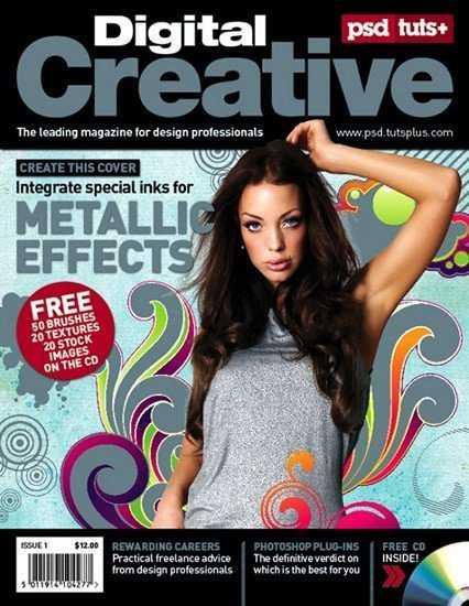 Tutorial: Como crear portadas de revistas profesionales