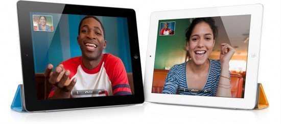 Nuevo iPad 2 para el 25 de Marzo