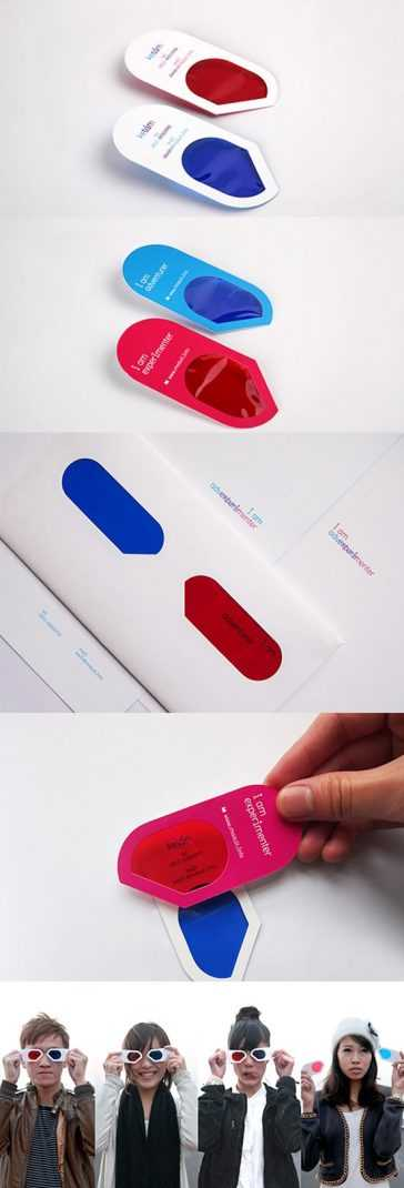 3D-Glasses-Business-Card-l